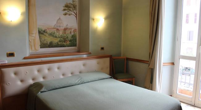 Hotel Regina Margherita - 羅馬 - 臥室