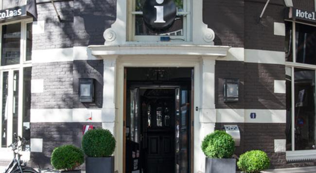 Hotel Sint Nicolaas - 阿姆斯特丹 - 建築