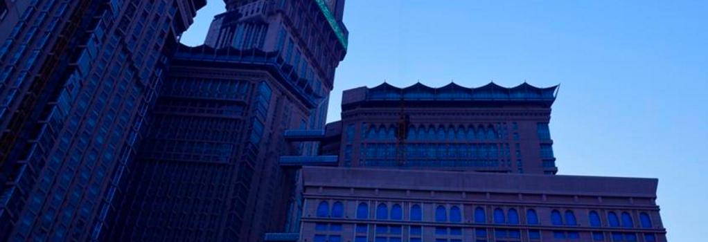 Al Safwa Tower Dar Al Ghufran Hotel - 麥加 - 建築