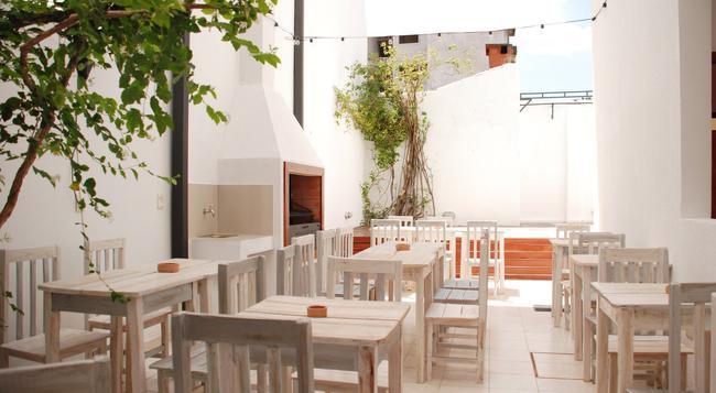 Urbanian Hostel - Asuncion - 餐廳
