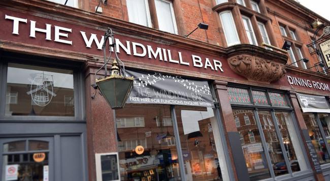 The Windmill - 倫敦 - 建築