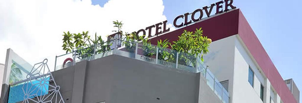 Hotel Clover 5 Hongkong Street - 新加坡 - 室外景