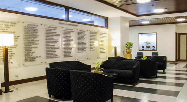 AIM Conference Center Manila - 馬尼拉 - 休閒室