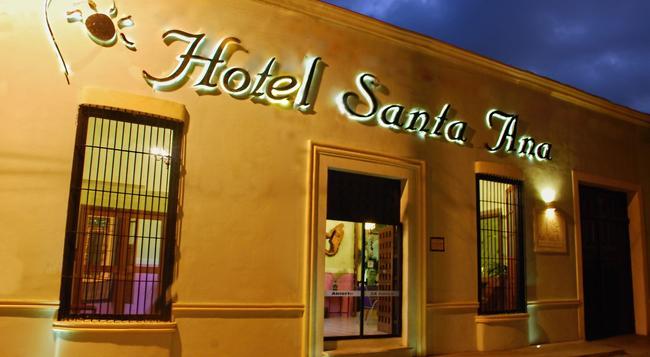Hotel Santa Ana - 梅里達 - 建築