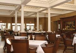 留尼旺岛萨拉曼德高尔夫Spa度假酒店 - 基西米 - 餐廳