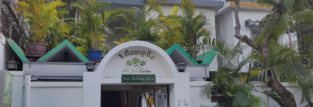 The Little Garden Boutique Hotel - Phnom Penh - 建築