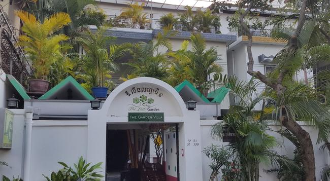 The Little Garden Boutique Hotel - Phnom Penh - 建築