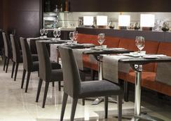 澤尼特葡京酒店 - 里斯本 - 餐廳