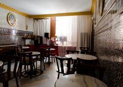 納蘭霍住宿加早餐酒店 - 塞維利亞 - 酒吧