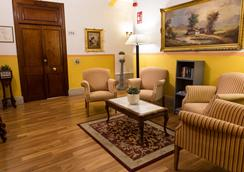 納蘭霍住宿加早餐酒店 - 塞維利亞 - 休閒室