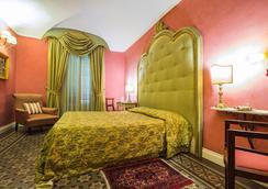 4誇爾提住宿加早餐旅館 - 巴勒莫 - 臥室
