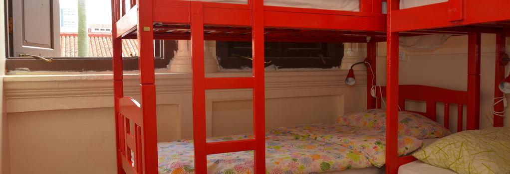 Sleepy Kiwi Backpacker Hostel - 新加坡 - 臥室
