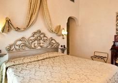 聖皮歐別墅酒店 - 羅馬 - 臥室