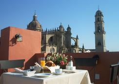 Hotel Bellas Artes - 赫雷斯-德拉弗龍特拉 - 餐廳