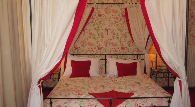 Hotel Kugel - 維也納 - 臥室