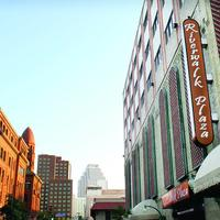 Riverwalk Plaza Hotel Featured Image