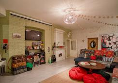 心靈廚房旅舍 - 聖彼得堡 - 休閒室
