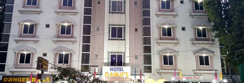 Hotel Damjis - 艾哈邁達巴德 - 建築