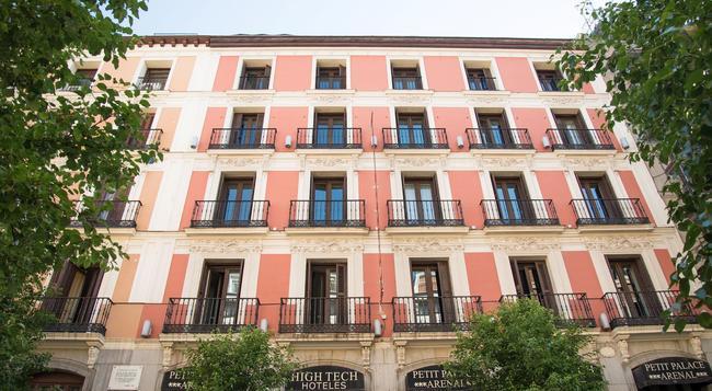 Petit Palace Arenal - 馬德里 - 建築