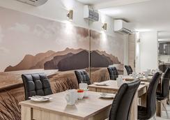 牧羊人的灌木精品酒店 - 倫敦 - 餐廳