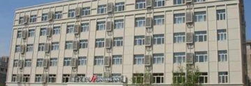 Jinjiang Inn Changchun Pepole Square - 長春 - 建築