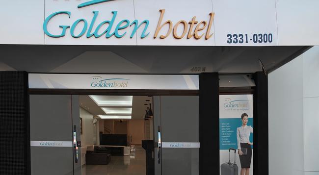 Golden Hotel - Chapeco - 建築