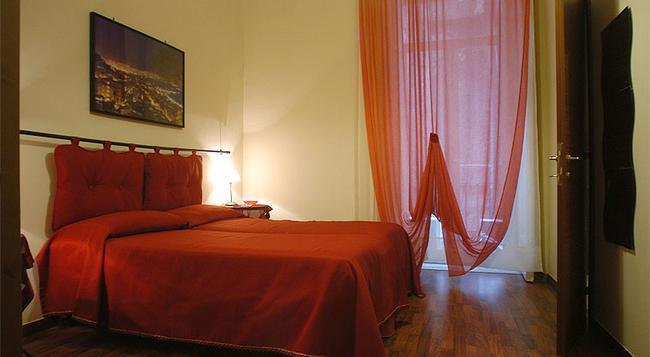 Napolibed - 那不勒斯/拿坡里 - 臥室