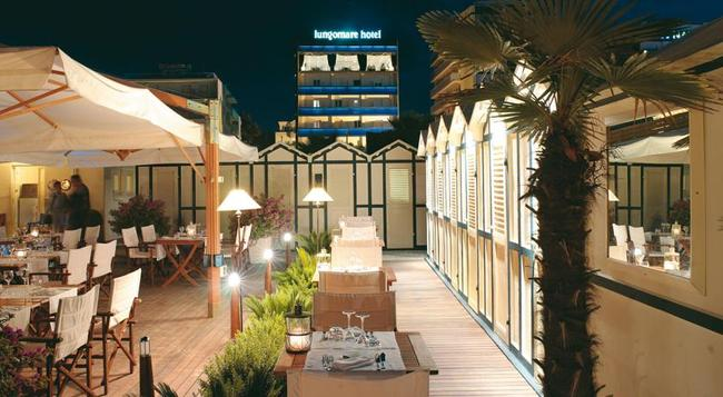 Lungomare Hotel - 里喬內 - 建築