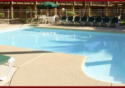 Hospitality Suite - 斯科茨 - 游泳池