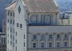 舊金山克利夫特酒店 - 三藩市 - 建築