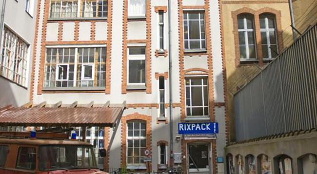 Rixpack Hostel - 柏林 - 建築