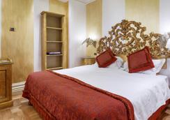聖安塞爾莫酒店 - 羅馬 - 臥室
