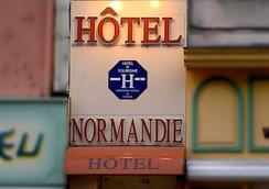 Hotel Normandie Le Mans Centre Gare - Le Mans - 室外景