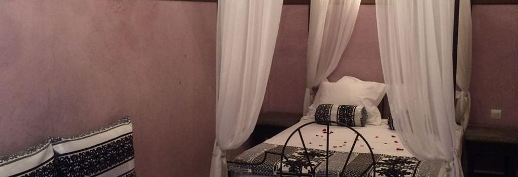 Riad Dar Palmyra - 馬拉喀什 - 臥室