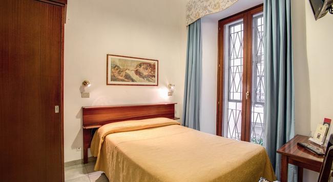 Hotel Primavera - 羅馬 - 臥室