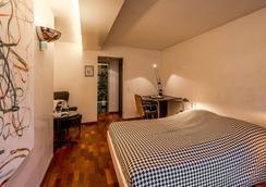 萊布斯托克酒店 - 琉森 - 臥室