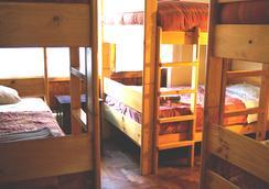 Pirwa Hostel San Blas - 庫斯科 - 臥室
