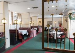 匈牙利市中心酒店 - 布達佩斯 - 餐廳