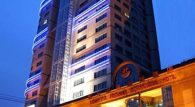 Shanghai Hengsheng Peninsula International Hotel - 上海 - 建築