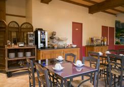 Hotel Acacias - 阿爾勒 - 餐廳