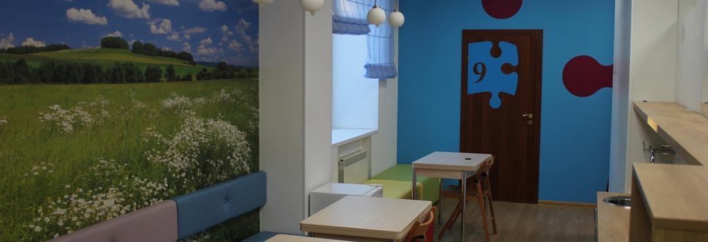 Puzzle Hostel - Tomsk - 廚房