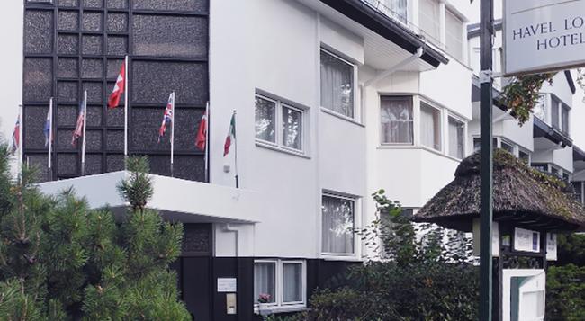 Havel Lodge Hotel - 柏林 - 建築