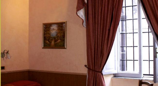 Cesare Balbo Inn - 羅馬 - 臥室
