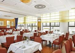 柏林中心H+酒店 - 柏林 - 餐廳