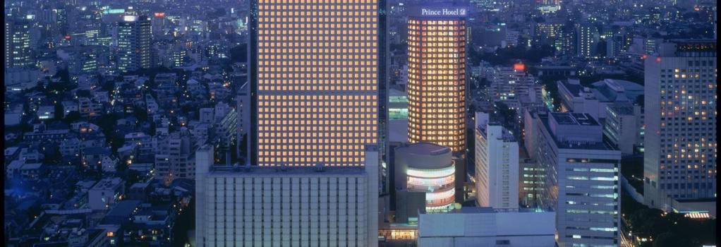 Shinagawa Prince Hotel - 東京 - 建築