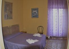 阿米克酒店 - 羅馬 - 浴室