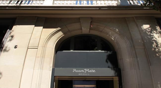 Room Mate Pau - 巴塞羅那 - 建築
