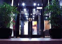 奇威國際酒店 - 奧克蘭 - 建築