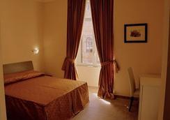 四河套房旅館 - 羅馬 - 臥室