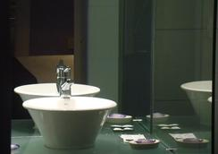 San Marcos - 埃斯特角城 - 浴室